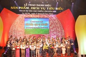 Lễ trao giải danh hiệu sản phẩm dịch vụ tiêu biểu tham dự hội chợ triển lãm năm 2013